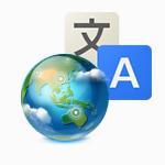 ابزار مترجم سایت , وبلاگ